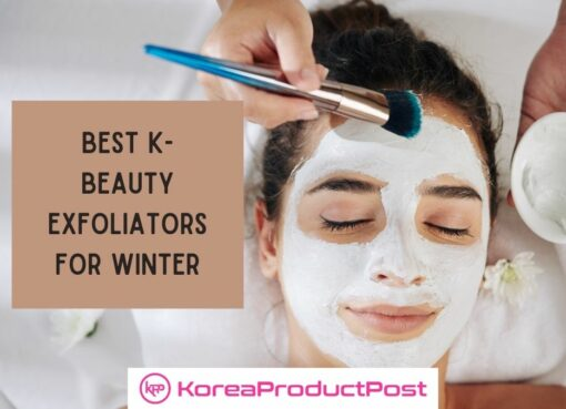 k beauty exfoliator winter