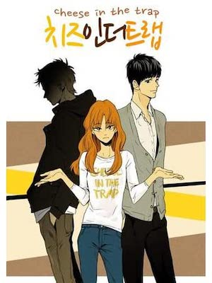 #3 Cheese in the Trap by Soonkki